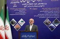 ساخت روزانه ۲۸ کلاس درس در دولت تدبیر و امید