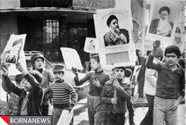ترورهای ابتدای انقلاب مستند میشود