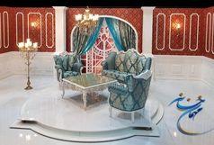 مخاطبان شبکه چهار به «مهمان خانه» امیرحسین مدرس می روند