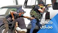بازتاب حادثه تیراندازی در بیروت در شبکه های اجتماعی لبنان