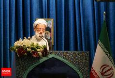 آیت الله امامی کاشانی خطیب نماز جمعه این هفته تهران است