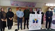 همایش روز جهانی یوگا در خرم آباد و بروجرد