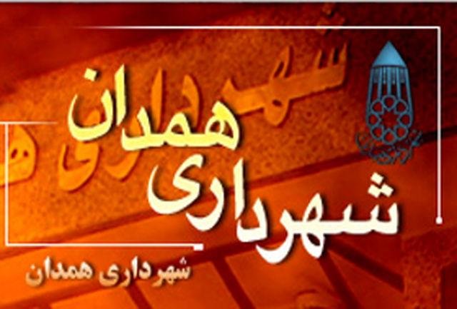مدیر گردشگری شهرداری همدان منصوب شد