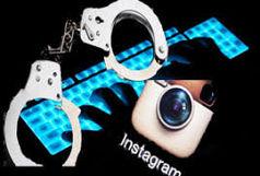 دستگیری عامل ایجاد مزاحمت دختر جوان در اینستاگرام