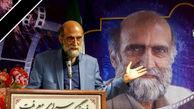 پیام تسلیت رئیس رسانه ملی در پی درگذشت کریم اکبری مبارکه