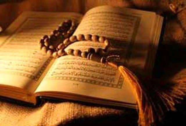 نرم افزار کتاب قرآن و امام حسین (ع) تولید شد