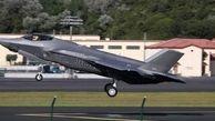 نگرانی مقامهای امنیتی صهیونیستی از فروش جنگنده «اف ۳۵» به امارات