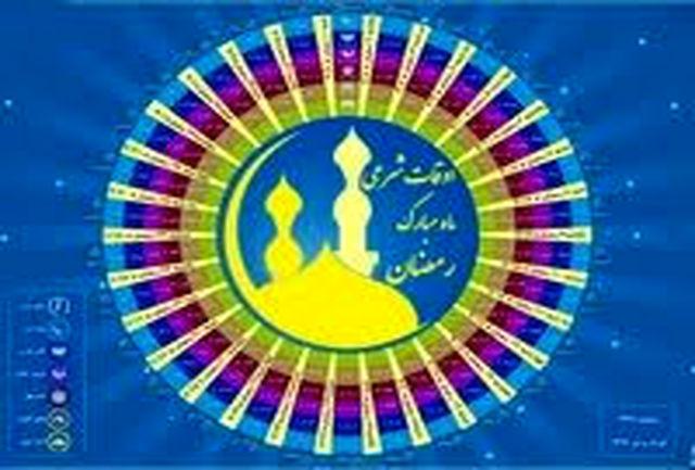 اوقات شرعی تبریز در 13 اردیبهشت 1400