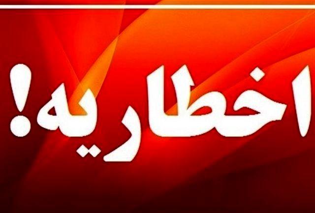 تشدید برف و باران در 2 روز آینده خوزستان