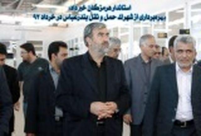 بهرهبرداری از شهرک حمل و نقل بندرعباس در خرداد ماه 92