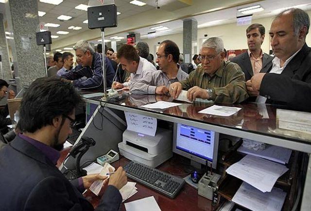 شعب بانکها ملزم به دریافت وجوه نقد از مشتریان شدند