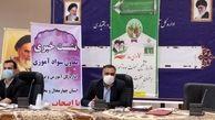 مردان چهارمحال و بختیاری نسبت به زنان باسوادترند/ اجرای طرح سوادآموزی زنان روستایی در استان