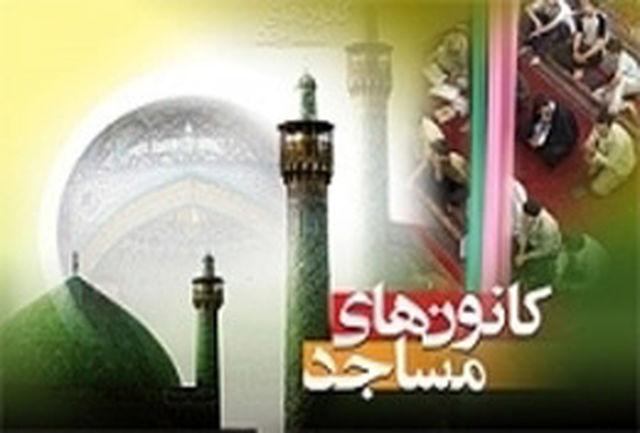 حضور جوانان در مساجد مستلزم ارائه برنامههای جدید است