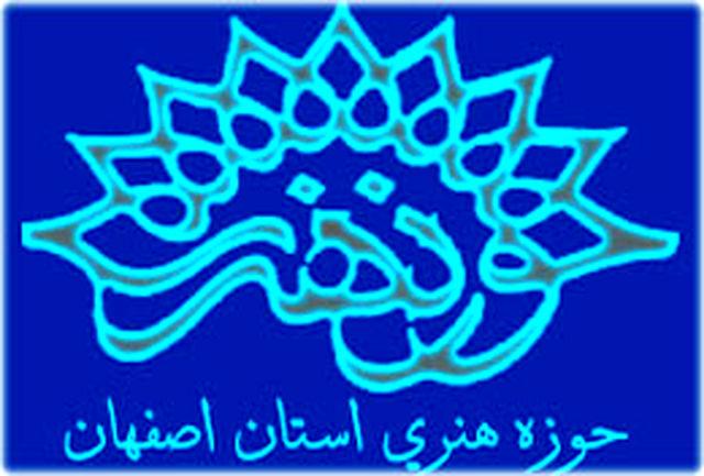 فراخوان نخستین جشنواره ملی فیلم و عكس جلوههای آب
