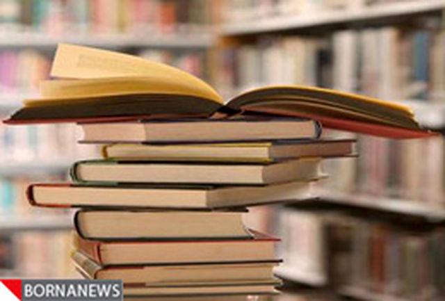 قیمت کتابها افزایش نمییابد