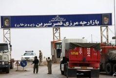 رشد 146 درصدی واردات از گمرکات در کرمانشاه