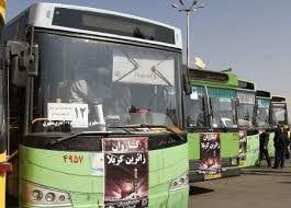۷۰ دستگاه اتوبوس، زائران قزوینی اربعین را جابه جا میکنند