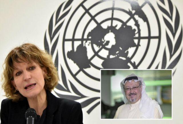 عربستان سعودی از تحقیق درباره قتل خاشقچی ممانعت کرد