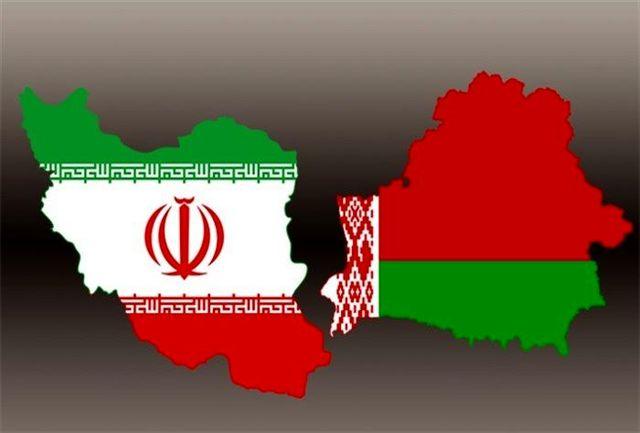 برگزاری نشست مسئولان کمیسیون مشترک ایران و بلاروس