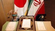 جایزه برگزیده جشنواره بین المللی فارابی به ایرانشناس ژاپنی تعلق گرفت