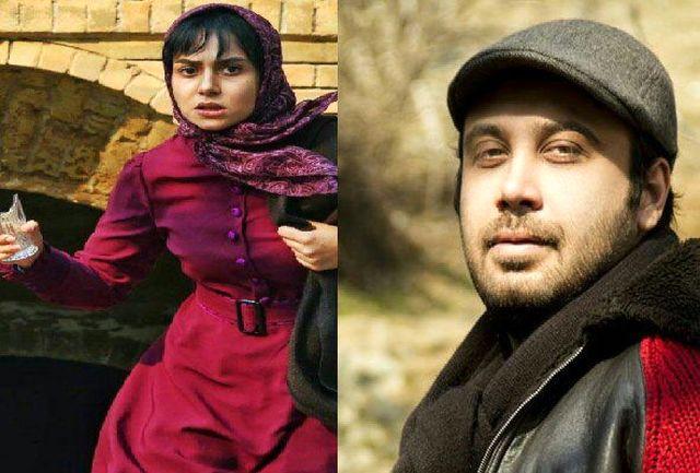 محسن چاووشی برای سریال شهرزاد