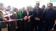 افتتاح 2 پروژه کشاورزی و 1 پروژه گازرسانی در بشرویه