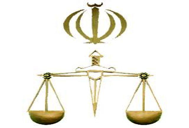 """اجرای حکم """"قطع دست راست و پای چپ یک سارق"""" در مشهد"""