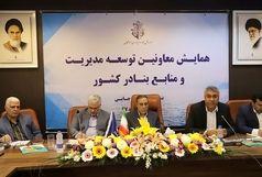 همایش معاونین توسعه مدیریت و منابع بنادر کشور در بندر شهید رجایی برگزار شد/تأکید بر فعال نگه داشتن بنادر کوچک و کاهش هزینه های جاری