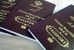سوءاستفاده از گذرنامه زائران اربعین