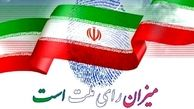 صلاحیت نهایی ۳ نامزد زن و ۹ کاندیدای مرد از حوزه انتخابیه شادگان تایید شد