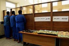 سارقان بانک ملی زاهدان قبل از خرج کردن پولها دستگیر شدند