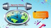 رتبه سومی آذربایجانغربی در چالش «وقت ورزش»