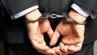 یکی از مدیران ارشد ارزی بانک مرکزی بازداشت شد