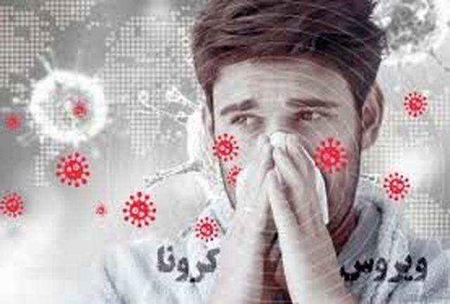 شناسایی 13 بیمار جدید مبتلا به کرونا در 24 ساعت گذشته/ اول شهریور روز بدون فوتی کرونا در کردستان شد