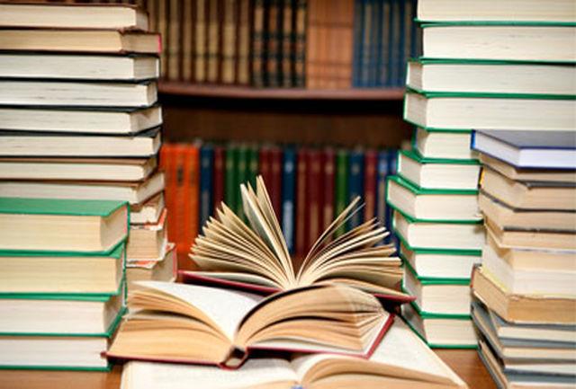 میزان انتشار کتاب در 7 سال گذشته
