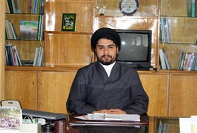 516 نفر از اصناف و بازاریان شهرکردی، آموزشهای کسب و کار اسلامی را فرا گرفتند