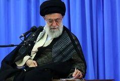 پیام رهبر انقلاب به آیتالله سیستانی