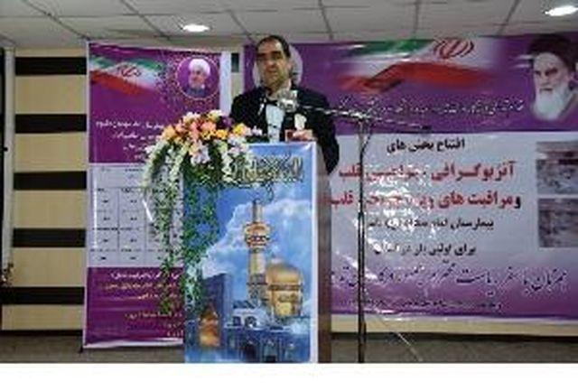 افتتاح بخش جراحی قلب و آنژیوگرافی بیمارستان امام سجاد(ع)
