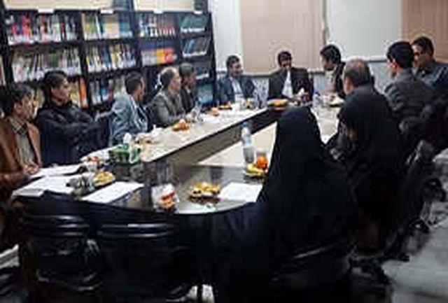 برگزاری همایش منطقهای در هرسین