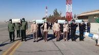 آیین استقبال از چهار شهید گمنام در یزد برگزار شد