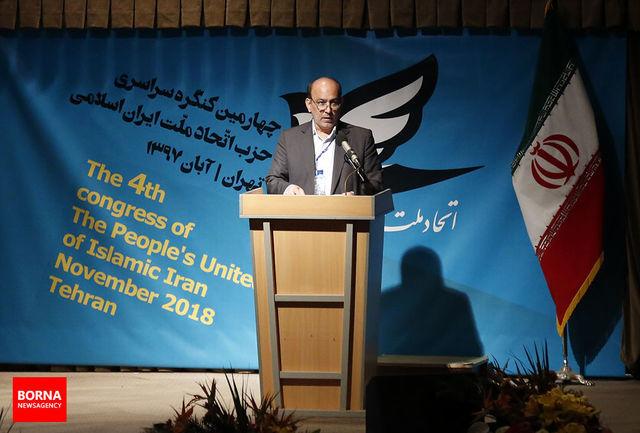 انسجام ملی مهمترین اولویت «اتحاد ملت» است/ ملت ایران بر اثر فشارها و تحریمهای بیگانگان کمر خم نمیکنند