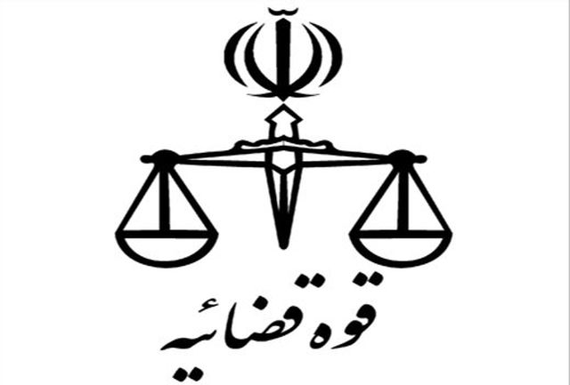 دستور مهم رئیس قوه قضاییه برای احیای کارخانه قند یاسوج