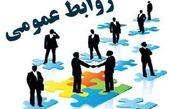 روابط عمومی ها از اطلاع رسانی غیر هوشمند خارج شوند