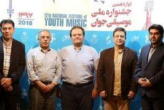 نوای موسیقی آذربایجان در فرهنگسرای نیاوران طنین انداز شد
