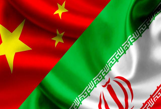 تلاش مشترک پکن و بروکسل برای کاستن از تنشها علیه ایران