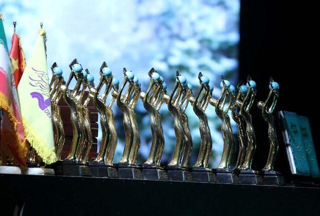 مستندسازان رکورددار در نهمین جشنواره سینماحقیقت مشخص شدند