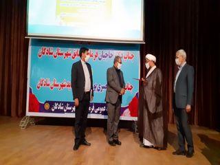 جلسه معارفه سرپرست جدید فرمانداری شادگان