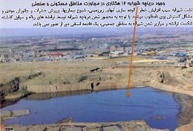 افزایش فسفات و سولفات در آب برخی روستاهای استان