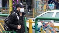 """نگاهی به آخرین وضعیت بیماری کرونا در ایران در """"سرزمین من"""""""