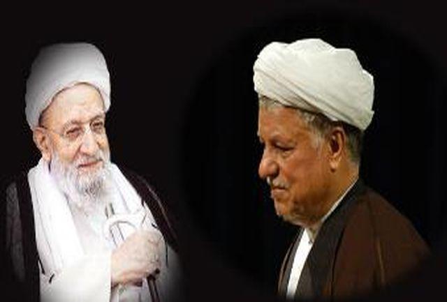 نام آیت الله مهدوی کنی در یادها و تاریخ انقلاب اسلامی جاودانه ماند